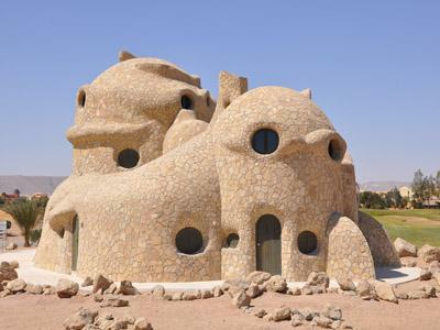 Turtles house in Egypt