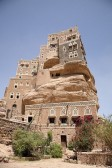 The Dar al-Hajar, a royal palace located in Wadi Dhar, Yemen