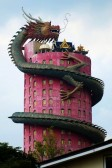 Building in the shape of a dragon
