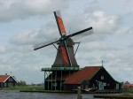 windpaintmill in Holland